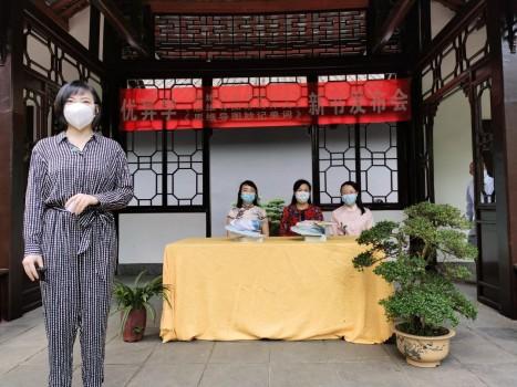 张秀红《思维导图系列图书》发布会成功举办 中华教育网