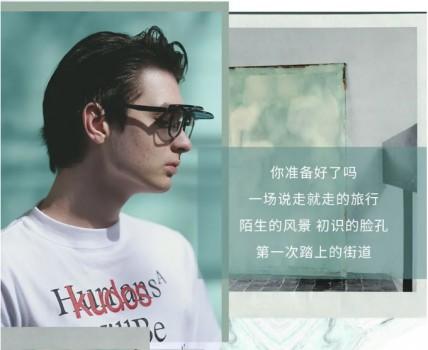 日本眼镜JINS睛姿 解锁2020流行新趋势