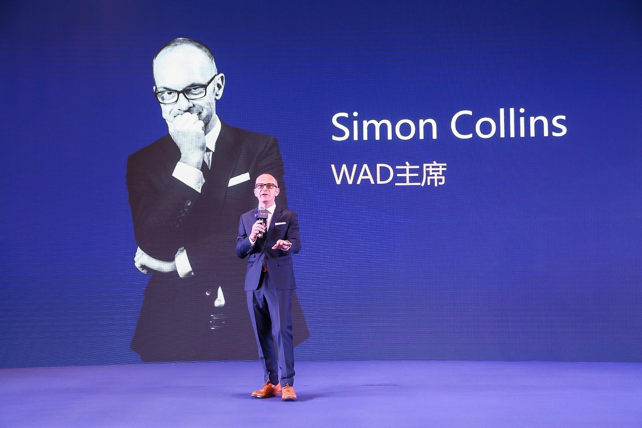 WAD2019世界青年设计师大会暨仕米设计培训全球启动仪式在上海举行