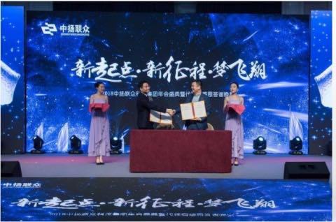 中扬联众为入驻孵化器的企业提供技术服务.png
