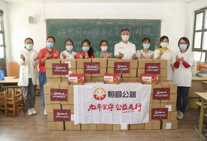 恒昌公司和北京同心实验学校助疫暖心紧紧在一起