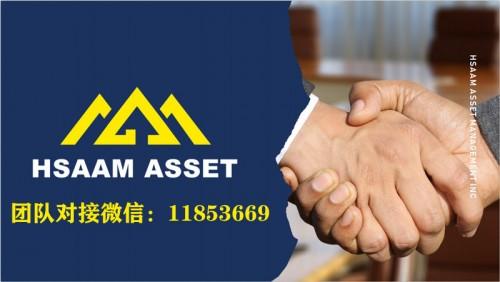 hsaam资产项目分析模式的秘密