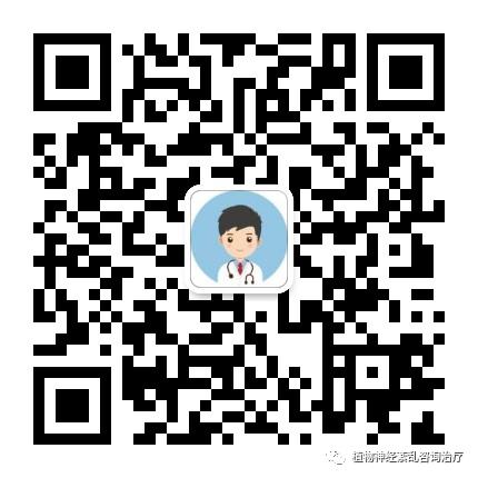 QQ图片20200509091423.png