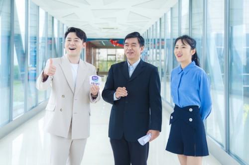 云上2020年中国品牌日活动 君乐宝直播展现品牌风采