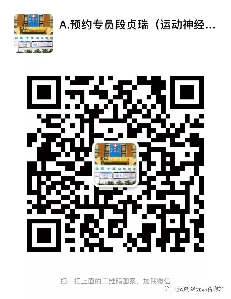 QQ图片20200312120356.png