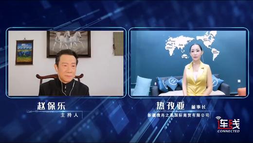 """《连线中国》510特别节目 """"西部销售女王""""的崛起之路"""