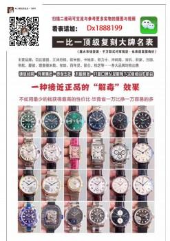 高仿手表和真表的区别?具体价位多少?微信怎么联系