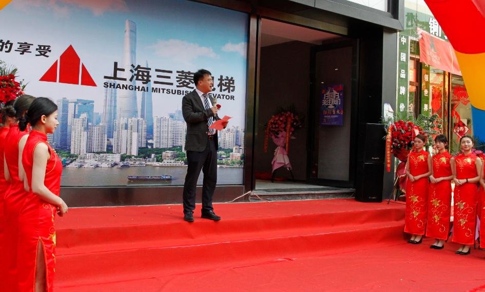 上海三菱别墅电梯昆明体验中心盛大开业-中国商网|中国商报社2