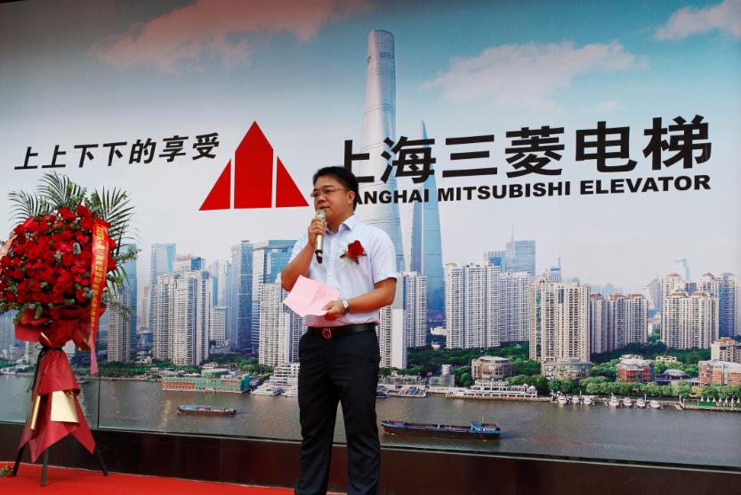 上海三菱别墅电梯昆明体验中心盛大开业-中国商网|中国商报社3