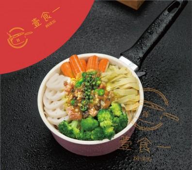 不会做饭也能自制美食,壹食一焖锅饭让吃饭更具个性