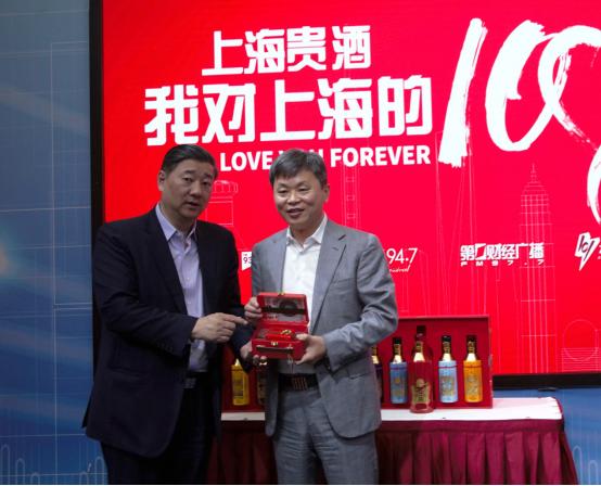 上海贵酒董事长韩宏伟:感恩上海,用爱开启美好未来