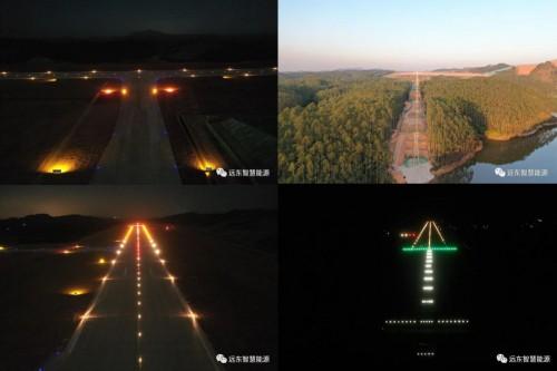京航安速度助力广西玉林福绵机场试飞圆满成功