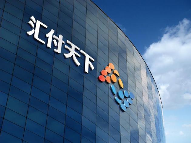背靠香港上市公司 汇来米豪掷10亿扶持代理