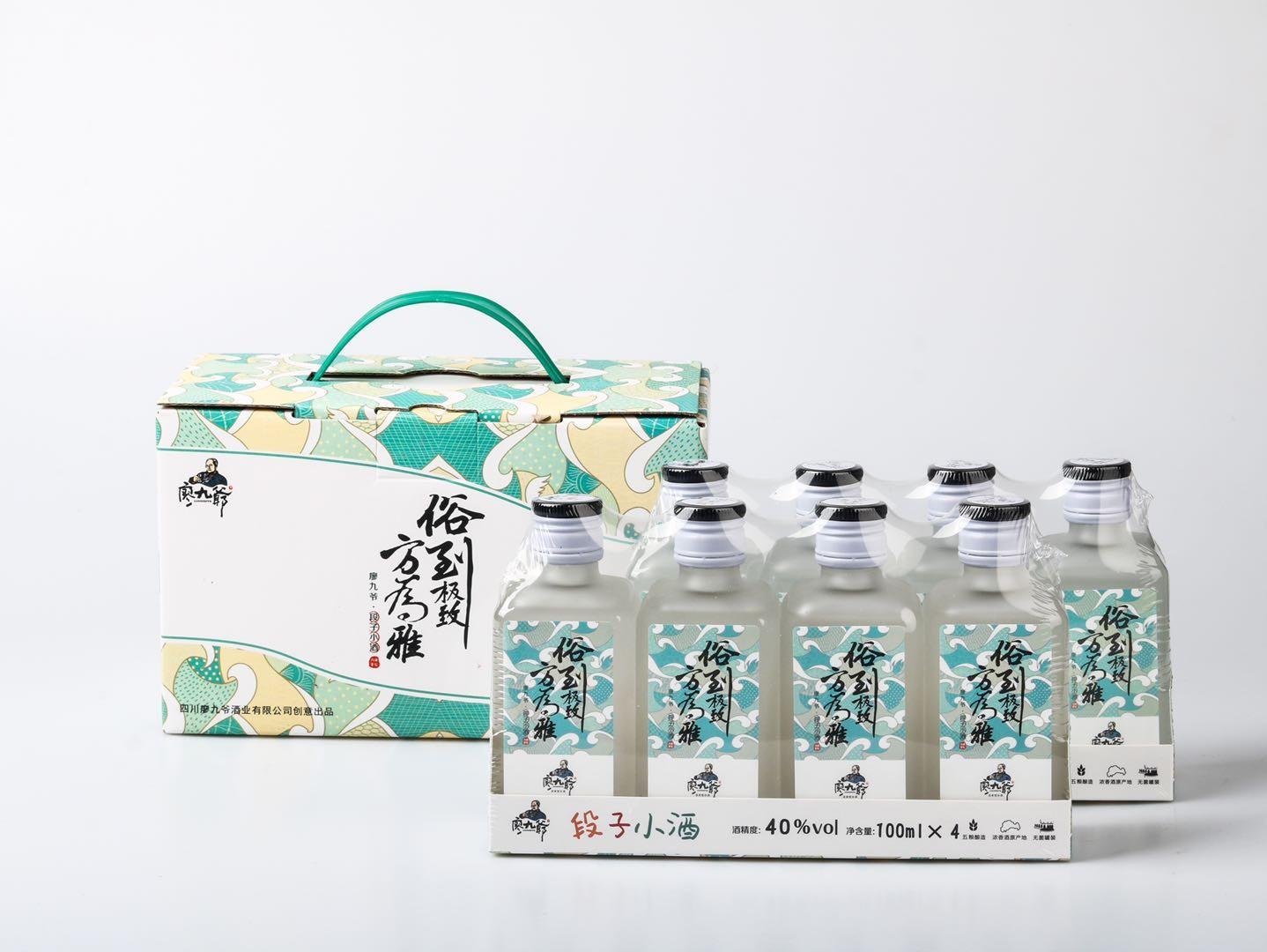 概念新、动销快:廖九爷·段子小酒成新生代酒商赚钱新利器
