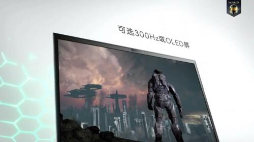 别再寻找了设计师!这是注定要拥有的外星人 2020版