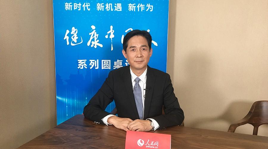 上海艺星再度出席2020全国两会人民网·圆桌 配资