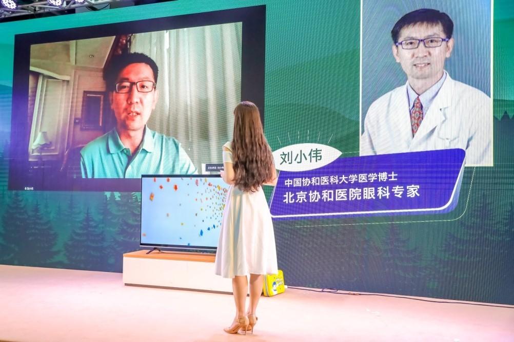 从芯片到灯珠全面升级,创维新一代防蓝光护眼电视H4新品发布