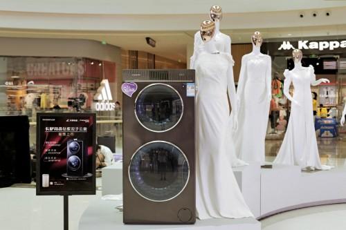 婚姻1人变成2口家,洗衣机呢?也要从1筒变2筒!卡萨帝:花嫁人生首选