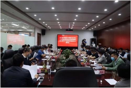 天山集团董事局主席吴振山出席提升产业链供应链竞争力研讨会