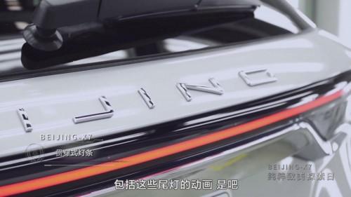 从一张白纸到大都致美A+级SUV,BEIJING-X7造型之谜今日揭开