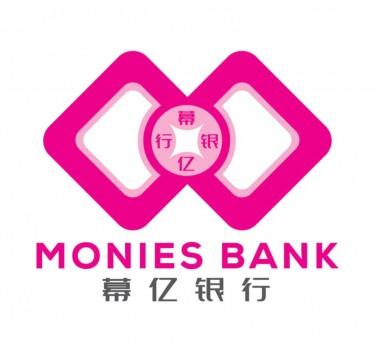 【满星云】Monies幕亿银行理财首选、安全、健康、持续