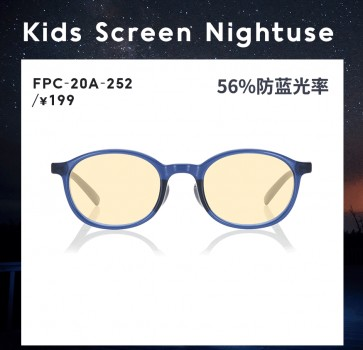 JINS睛姿防蓝光眼镜 为双眸保驾护航