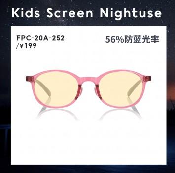 JINS睛姿防藍光眼鏡 為雙眸保駕護航