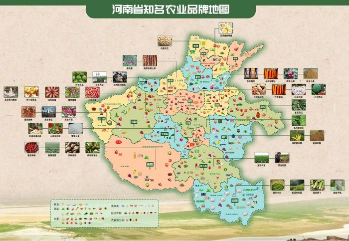 河南农产品品牌形象征集活动启动两周 已收作品两千余件