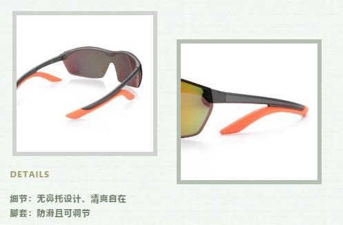 JINS睛姿新品太阳镜 活力运动派