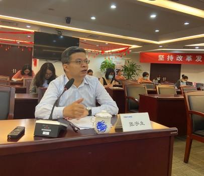 天安财险公司召开2020年风险管理工作全辖宣导培训会