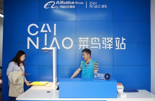国家发改委启动数字化转型伙伴行动菜鸟驿站促数字就业