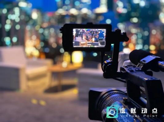 虚拟可视化拍摄方案震撼发布!虚拟动点将虚拟制片科技化