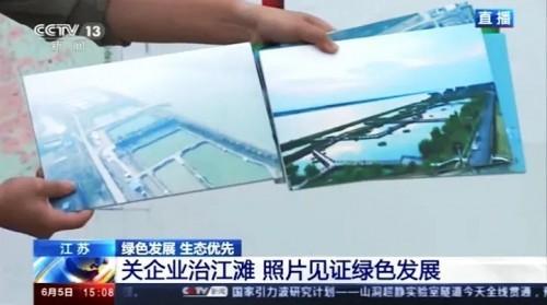 央视栏目报道泰兴生态廊道东方园林作为建设者倍感骄傲