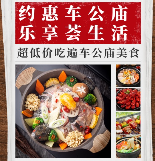 """深圳·车公庙,年中乐商圈超级优""""荟""""月来啦!"""