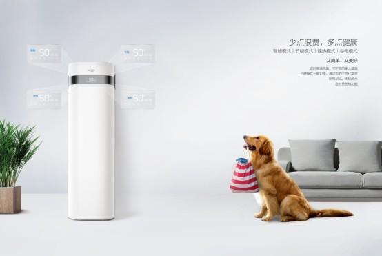 追求舒适健康家居的你,需要一台怎么样的热水器