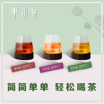 """尹小茶""""0卡小方盒""""速溶茶上市,下午茶和野餐的新选择!"""