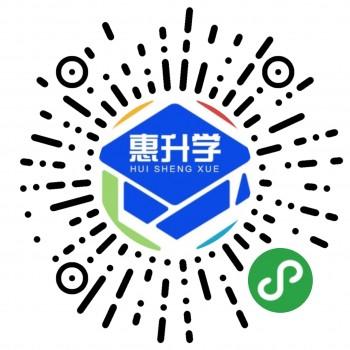 """惠升学平台首家开通""""高考志愿招办答疑直播间"""""""