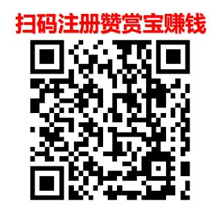 赞赏宝看抖音点赞就可以轻松得到RMB