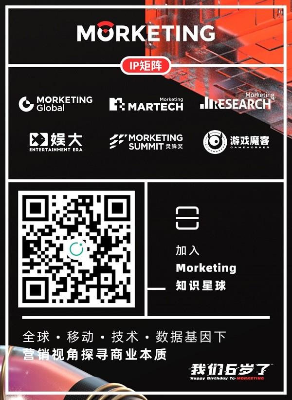 """中国商业环境决定要素""""供大于求"""",营销的人货场融合不可逆"""