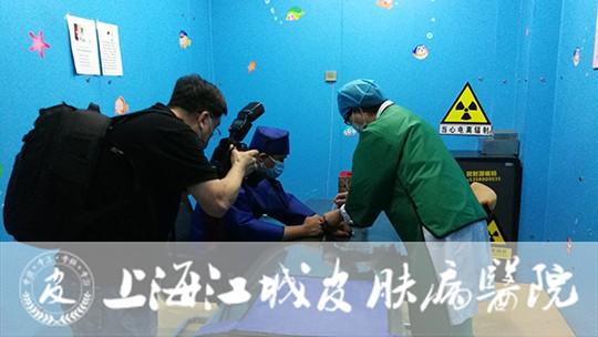 【上海江城皮肤病医院】2020年杨浦区应急演练在我院举行