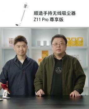 罗永浩与王自如齐声叫好 顺造吸尘器凭什么火爆618?