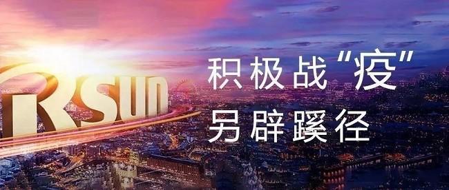 """""""中国好房东""""拼劲全力为商户,弘阳服务上榜理由正在揭晓……"""