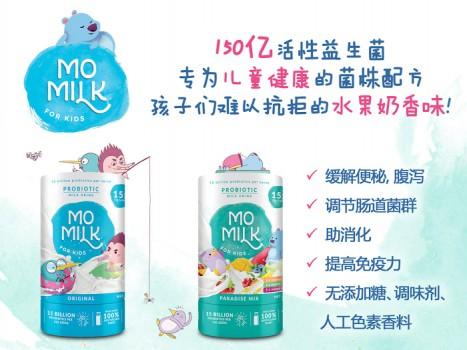 Mo Milk益生菌乳饮重新定义益生菌:孩子爱喝的,才是益生菌!