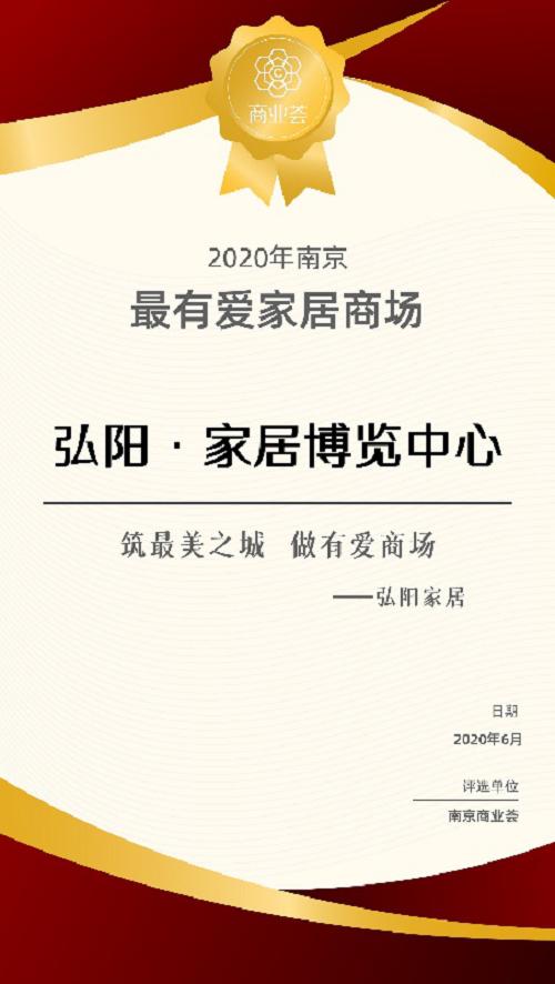 微信图片_20200622154617.png