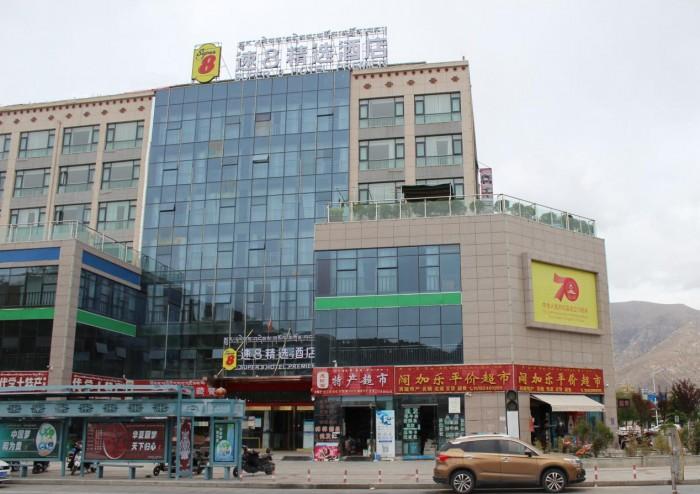 体验藏都文化、享地域风情,入住速8精选酒店