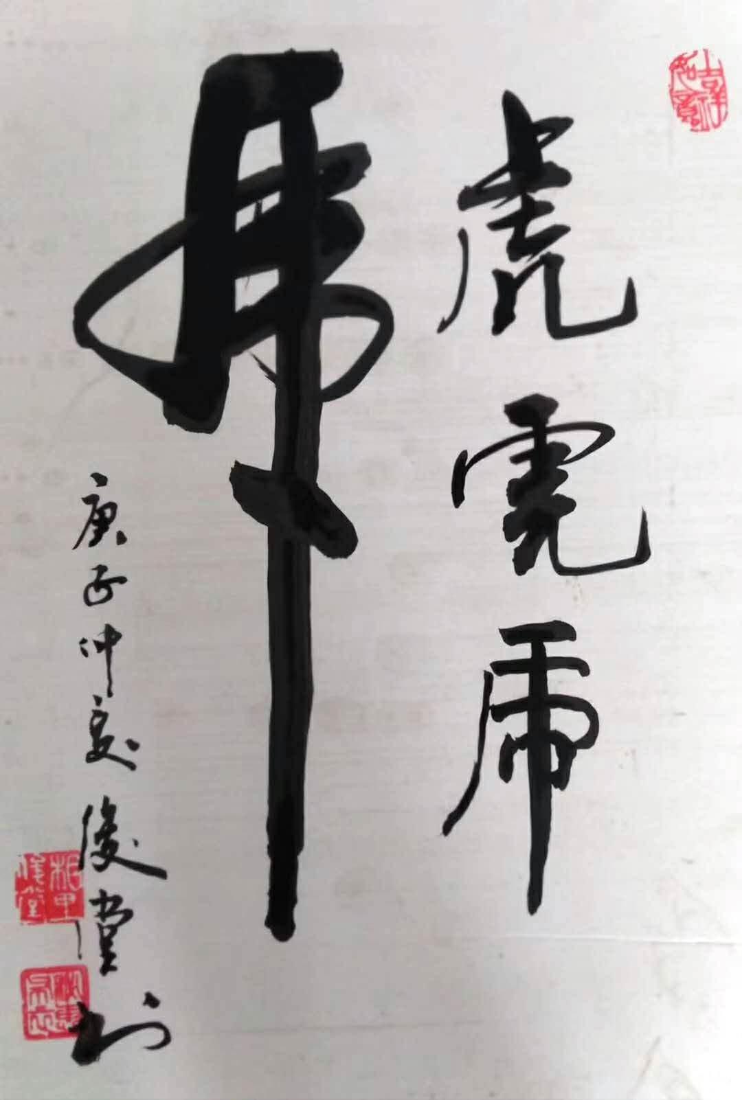 7 - 副本.jpg
