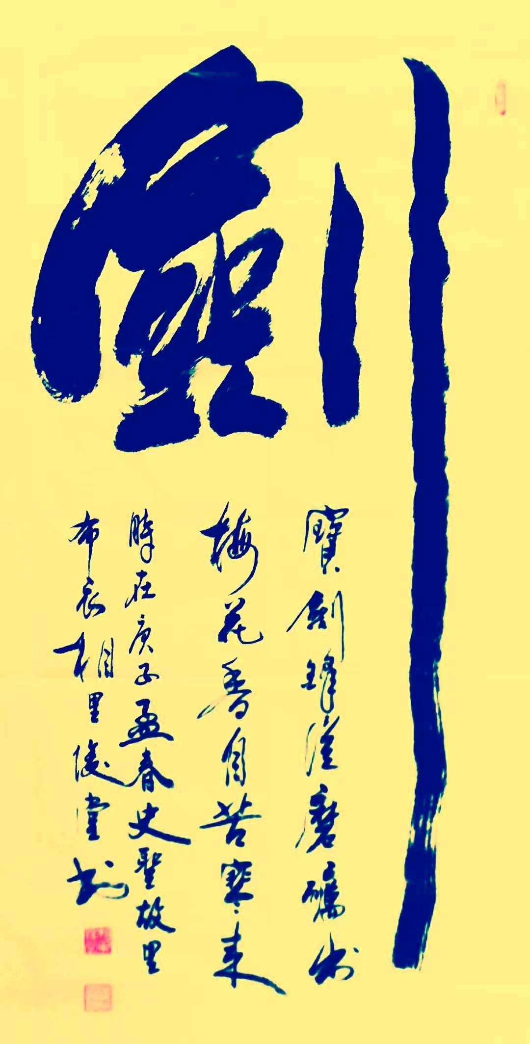 16 - 副本.jpg