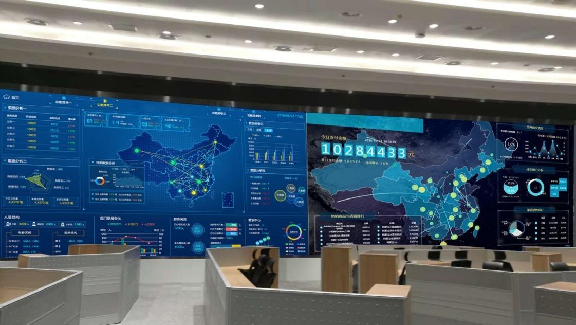 大数据中心的大屏应用.jpg