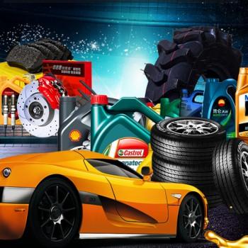 亿瑞鑫轮胎汽配供货中心解析汽车零部件产业链的发展趋势