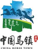 助力旅游产业复苏,中国马镇旅游度假区放大招了